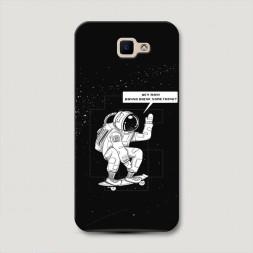 Пластиковый чехол Скейтер в космосе на Samsung Galaxy J5 Prime 2016