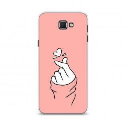 Cиликоновый чехол Любовь-щелк на Samsung Galaxy J5 Prime 2016