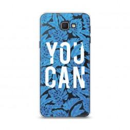 Cиликоновый чехол You Can на Samsung Galaxy J5 Prime 2016