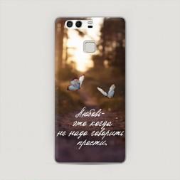 Пластиковый чехол Цитата про любовь на Huawei P9 (Dual)