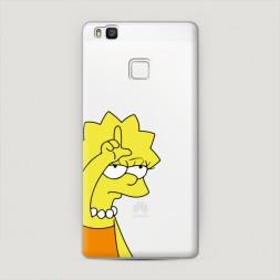 Пластиковый чехол Симпсоны Лиза лузер на Huawei P9 lite